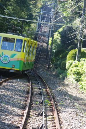2011_09_28 13_21_22.jpg